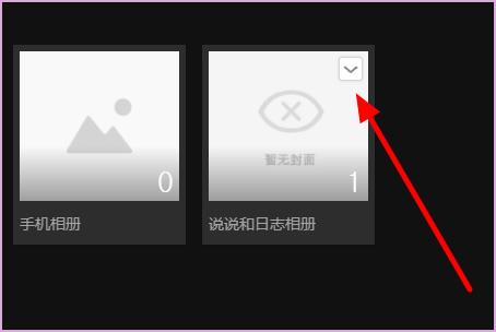 怎么在qq空间里放歌_QQ空间发表说说的图片怎么才能不保存在空间相册里?_百度知道