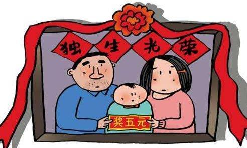 深圳独生子女证办理_北京如何办理独生子女证?_百度知道