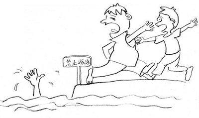简笔画溺水图片有哪些