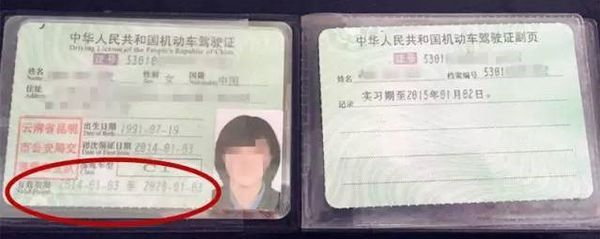 免冠白底证件照_驾照换领需要几寸的照片啊,有啥底色要求吗_百度知道