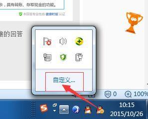 电脑右下角的广告_怎么把电脑右下角的图标放到小角标里_百度知道