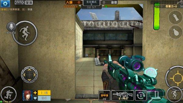 3d枪战游戏排行榜_3D枪战游戏合集下载