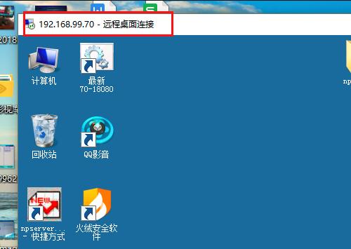 win7连接到远程桌面_win7家庭普通版能被远程桌面连接吗?_百度知道