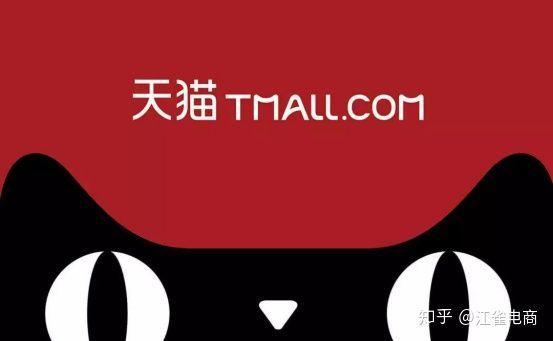 盛京棋牌路珠走势图电商名人如何写好一份天猫入驻运营计划书?