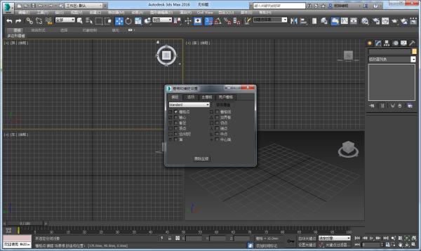 3Dmax中如何绘制有尺寸的样条线