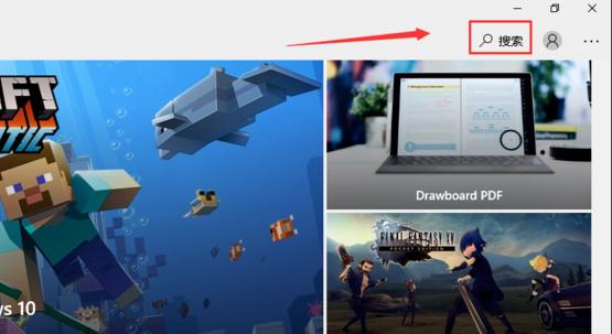 windows10怎么找游戏下载(2)