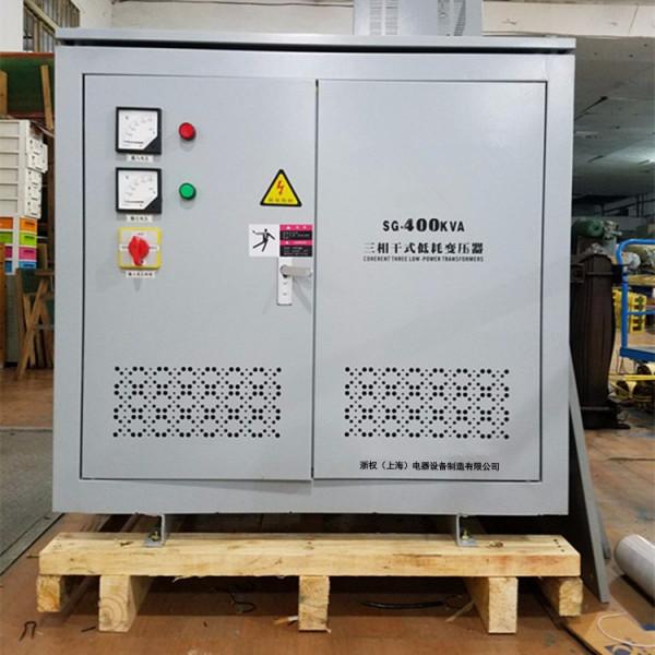 节能变压器_耐高温铜芯uv变压器卤素灯变压器
