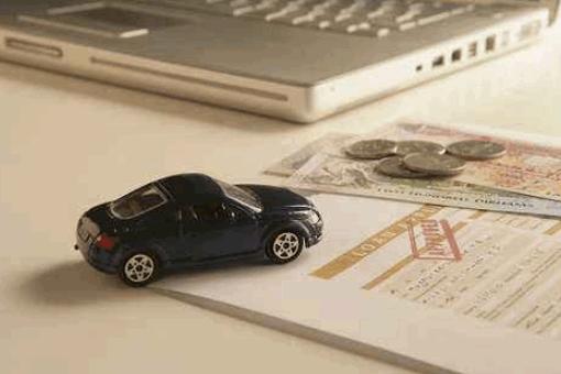 【车险一年多少钱】普通轿车交强险一年多少钱