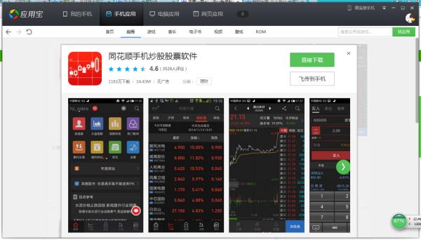 【浙商证券交易软件下载】浙商证券手机软件怎么下载
