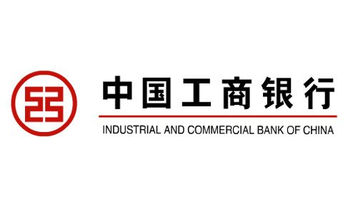 【工商银行贷款条件】工商银行贷款条件