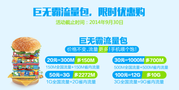 江苏电信网充值_中国电信怎么领取免费流量_百度知道