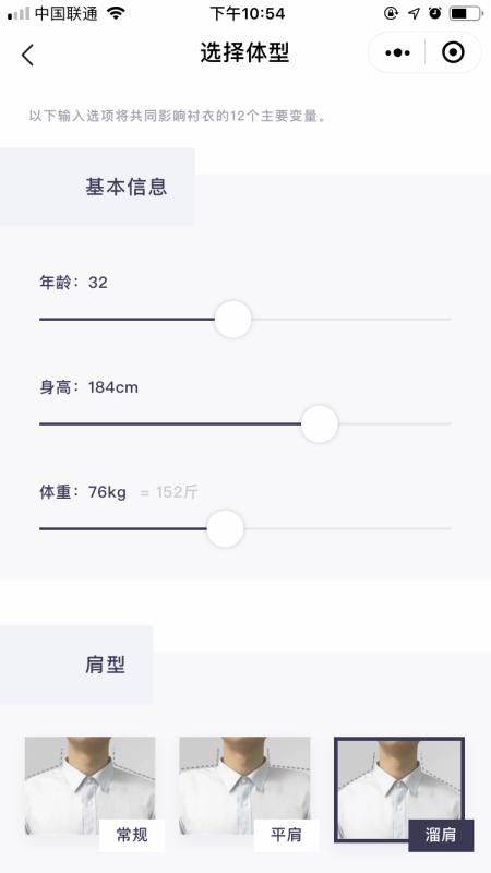 中国好点的jbo竞博品牌有哪些?