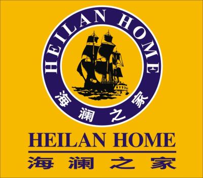 海澜之家的标志_海澜之家上衣的标志是什么?请问这个是海澜之家衣服的标志吗 ...