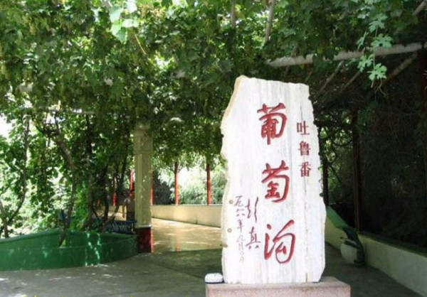 黑龙江天气预报直播_乌鲁木齐一日游有哪些景点必须要去?