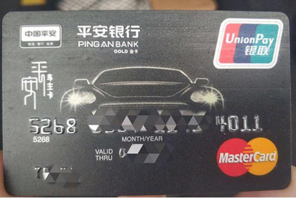 【平安信用卡网上银行】平安银行的信用卡可以登陆网上银行吗?