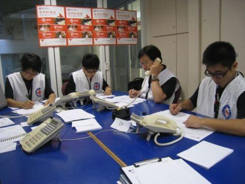 深圳市电话区号_香港的电话号码是几位,区号是多少?新界一样吗?_百度知道