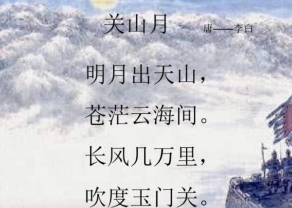 折柳曲的诗句_描写新疆的诗句文字_百度知道