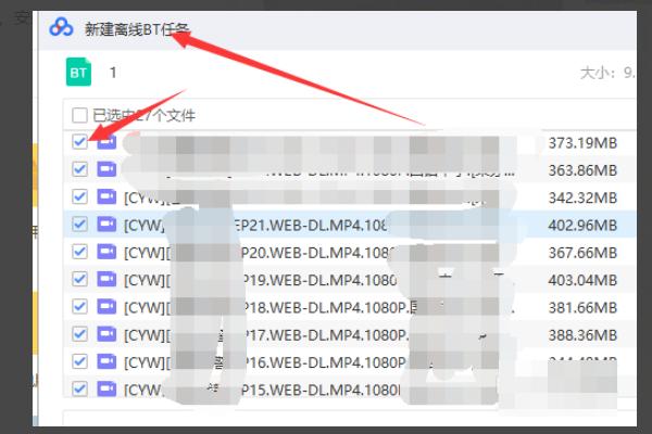 百度百度作业帮云盘里的 torrent文件怎么打开-奇享网