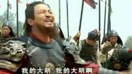 自称孔子后裔的明朝投清将军拜谒孔子宗庙遭打假