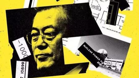 """400亿美元靠石头剪刀布确定获胜者,韩国总统判核电""""死刑""""?的头图"""