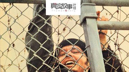 真实的中国版飞越疯人院:他密谋了这场蛰伏十七年的逃亡?的头图