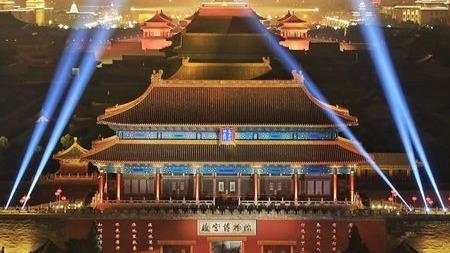 故宫94年来首开夜场,为什么以前晚上不开放?