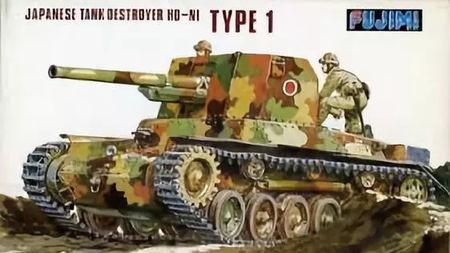 """在坦克车体上装门炮就想对抗美苏?探秘二战日本""""砲戦車""""计划"""