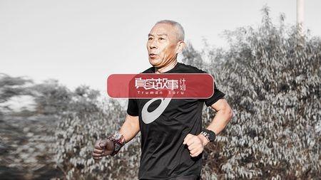 西安網紅大爺:15歲時為了治病他愛上了極限運動,已堅持55年