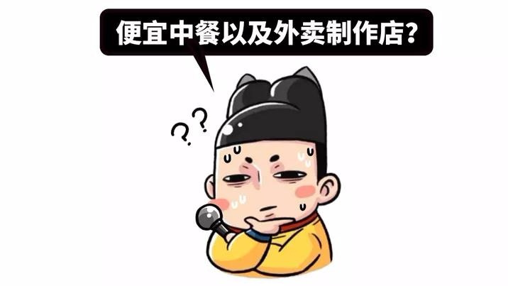 豆瓣高分国产悬疑剧,背后竟有一段华人屈辱史的头图