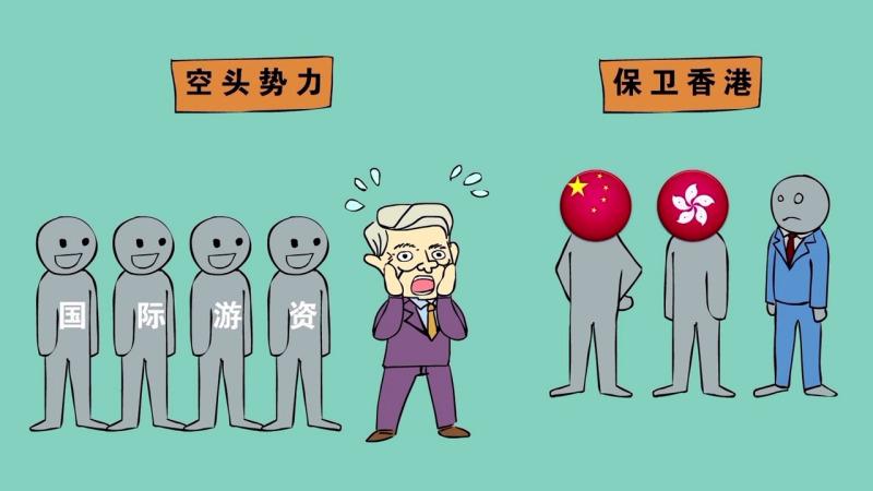 港币保卫战:拳打英国脚踩东南亚的索罗斯,如何败在了香港?
