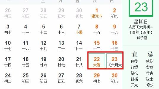 2017年农历13个月,带你了解闰月有何作用