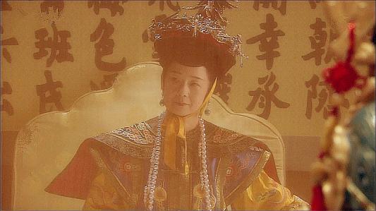 你了解声名赫赫得慈禧太后么?她的奢侈,远超你得想象!的头图