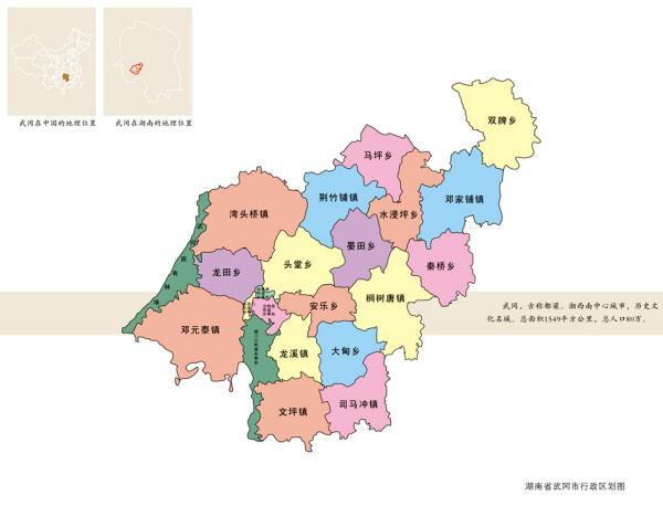 衡阳市城市人口_支持衡阳市建设省域副中心城市,湖南将出台什么政策