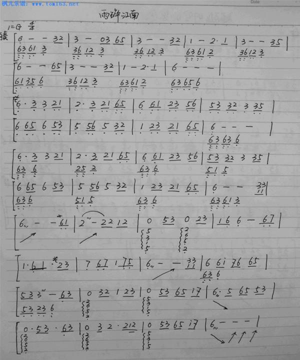江南雪曲谱_钢琴简单曲谱
