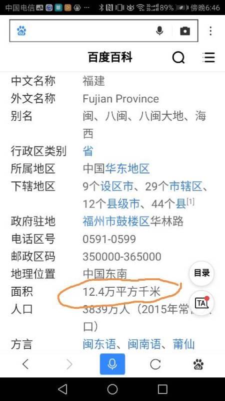 回族多少人口_中国回族人口有多少