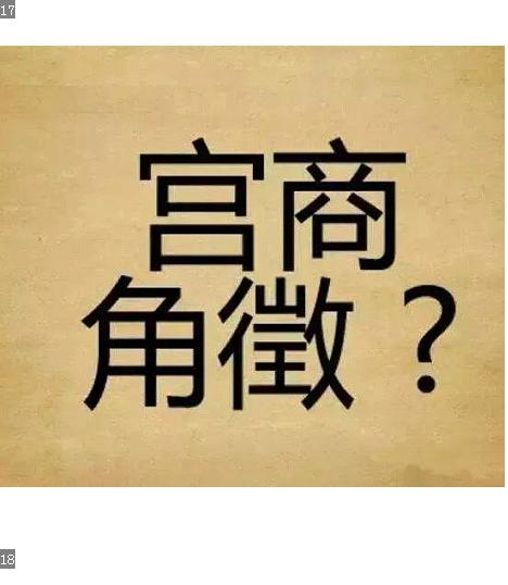 神什么广成语_成语故事简笔画