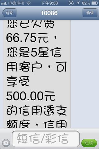 使用人口最多的文字_汉字大约产生于多少年前 它是世界上使用人口最多的文字