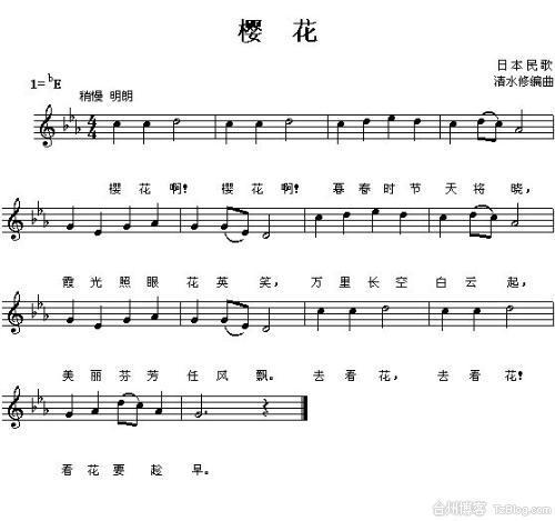 樱日和曲谱_樱初音和雪初音