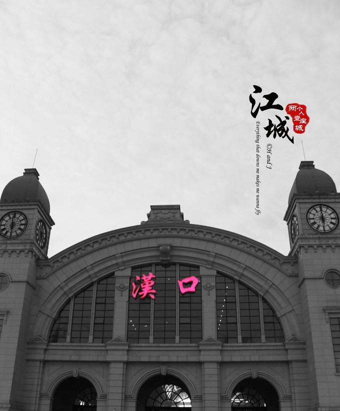 武汉旅游攻略图片24