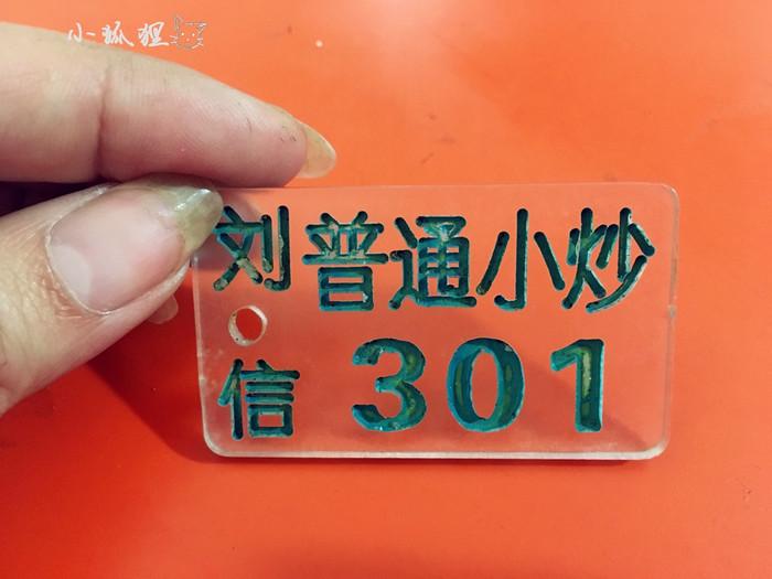 西安旅游攻略图片37