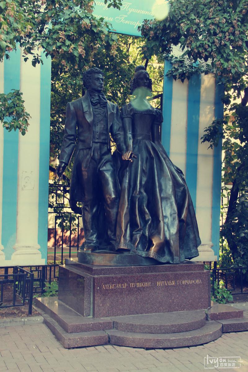 莫斯科 圣彼得堡旅游攻略图片75