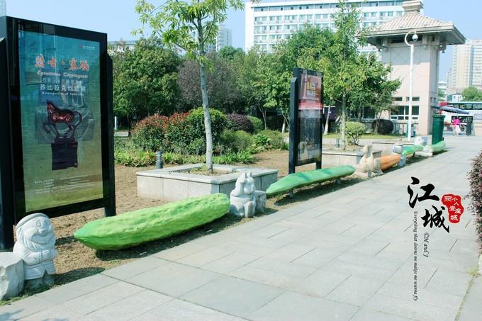 武汉旅游攻略图片249