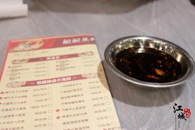 武汉旅游攻略图片31