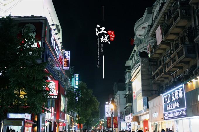武汉旅游攻略图片13
