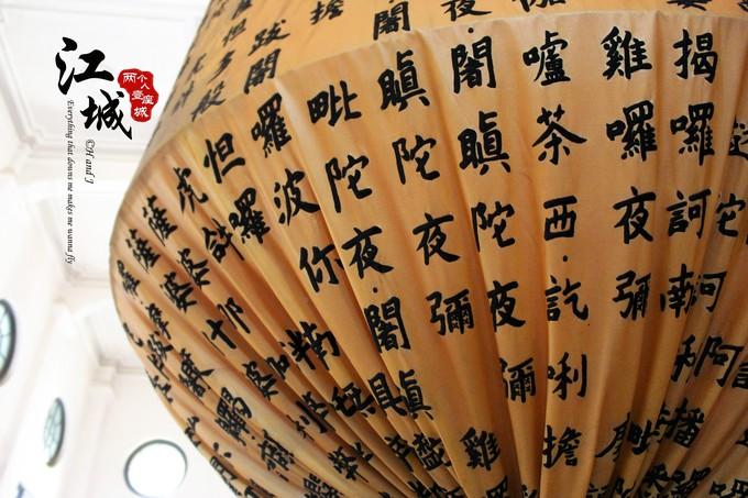 武汉旅游攻略图片7