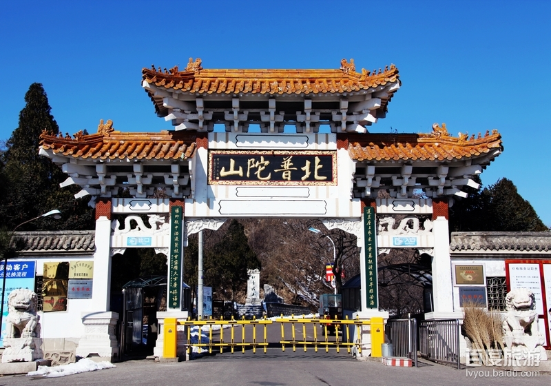 锦州北普陀山旅游攻略图片3
