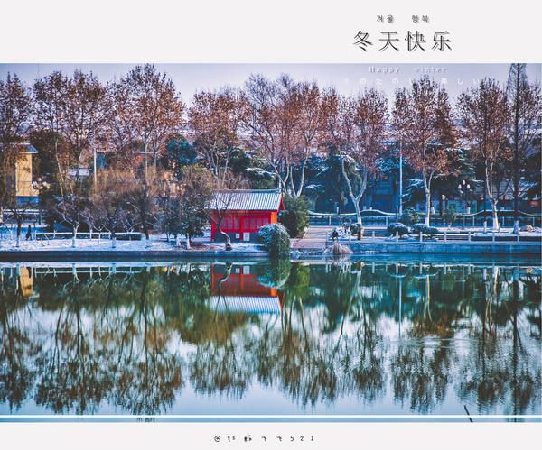 襄阳旅游攻略图片19