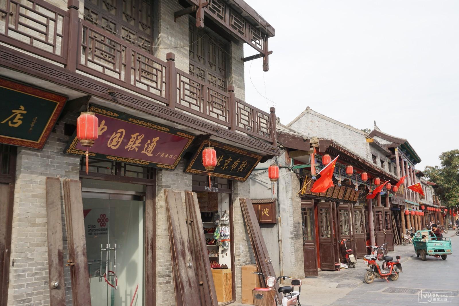 京娘湖<a href=http://www.huaxiacaixun.com/Trave/ target=_blank class=infotextkey>旅游</a>攻略图片11