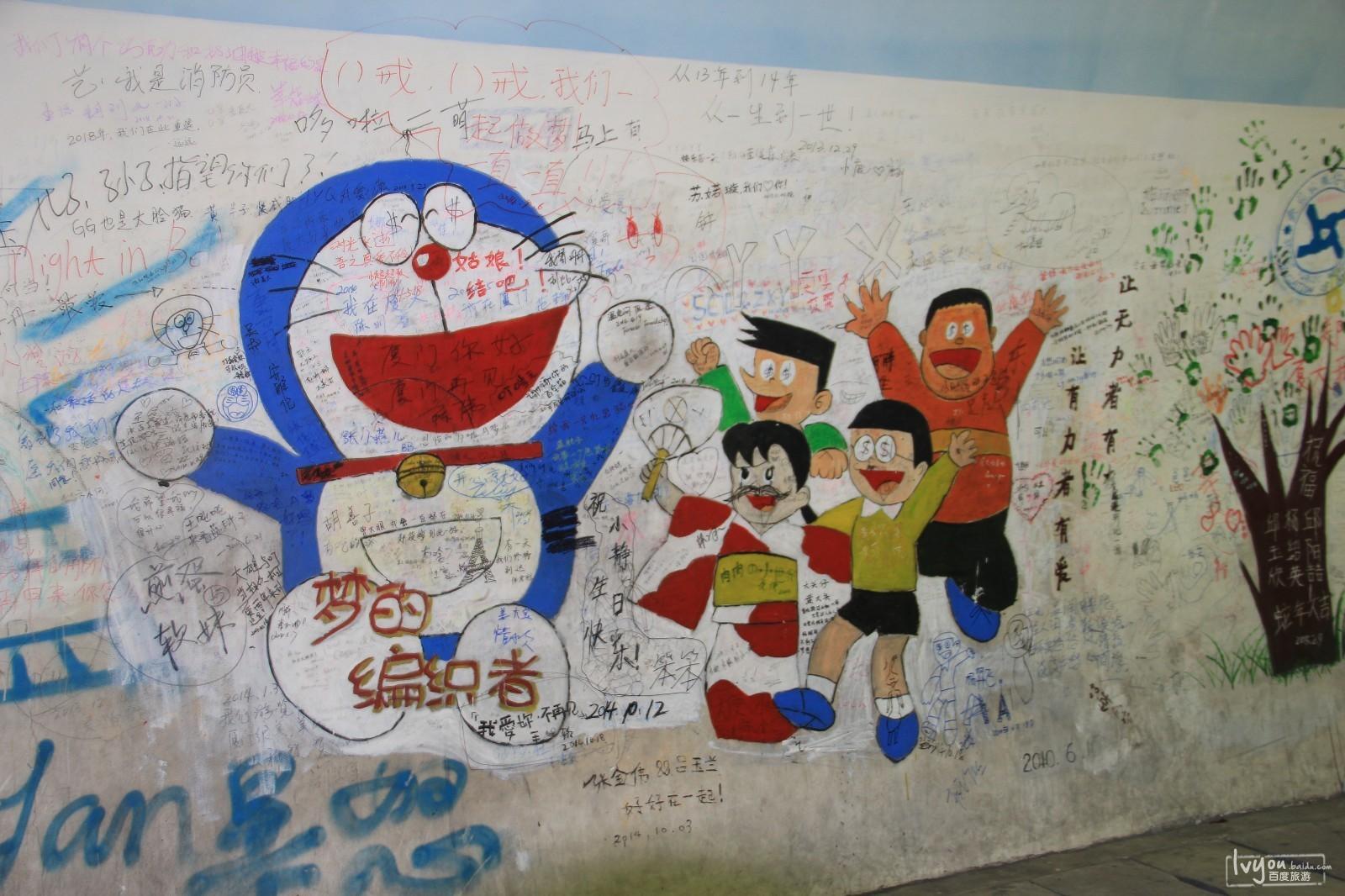 福州 厦门 土楼 鼓浪屿旅游攻略图片37