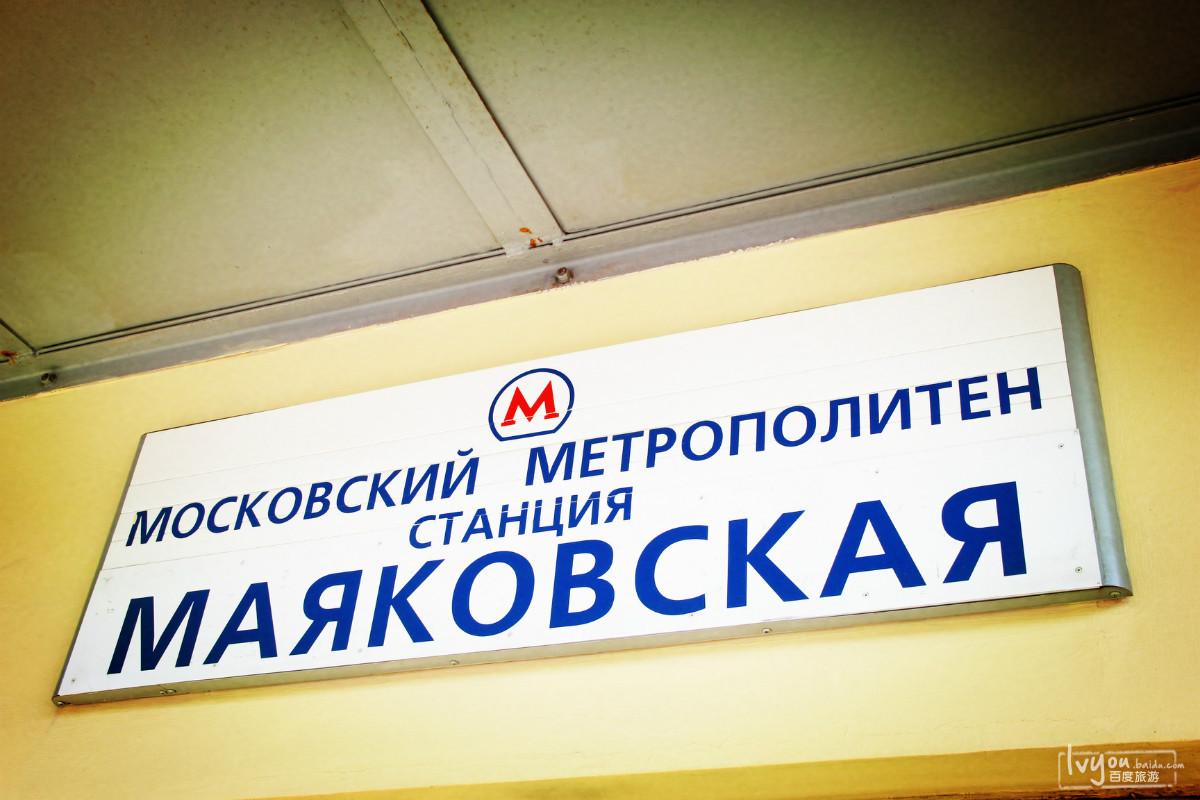 莫斯科 圣彼得堡旅游攻略图片83
